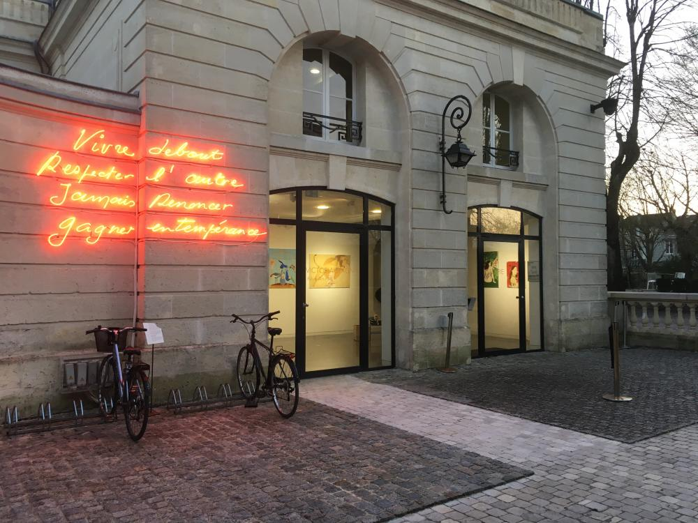 """Animal Dream""'s exhibition at Institut Culturel Bernard magrez"